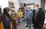 """南京市军地协同,为赴湖北军队医护人员送""""关怀礼包"""""""