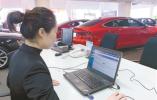 """杭州60余家4S店 提供小客车指标""""一站式服务"""""""