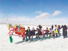 """多彩乌兰首届""""滨湖滑冰节""""开幕"""