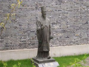 泰州学派创始人王艮像