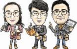 杭州产业界代表委员为高质量发展建言献策