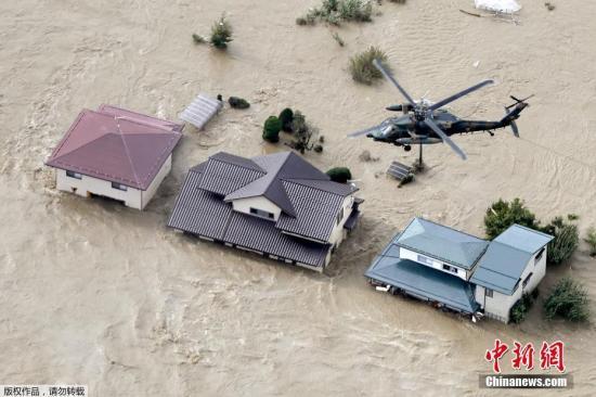 """台风""""海贝思""""已致10人死亡 日自卫队取消海上阅兵"""