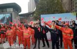 """杭州马路工作者们玩起了快闪 就是这么""""燃""""!"""