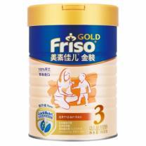 荷兰美素佳儿(Friso)金装幼儿配方奶粉 3段(1-3岁幼儿适用)900g/桶
