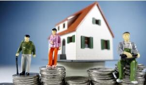 个人税收递延型商业养老保险