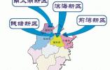 """浙江四大新区""""集齐"""" 打造长三角新增长极"""