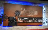 文化赋能美丽城镇 许村九斤电影珍藏馆入选省社会科学普及基地