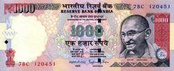1000 卢比