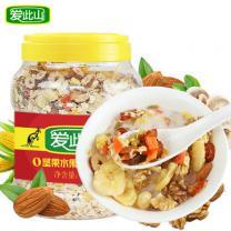 爱此山lovethismountain 坚果水果燕麦片混合大澳洲燕麦片免煮早餐儿童即食 饱腹代餐零食冲饮谷物1kg