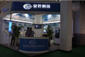 北京安控科技股份有限公司