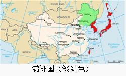 伪满洲国地图