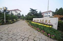 浙江省镇海中学