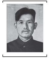 池田义三郎