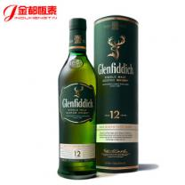 Glenfiddich/格兰菲迪12年纯麦苏格兰威士忌 双支装 赠villiger No.7