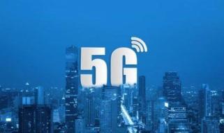 高通徐晧:5G安全涉及多个层面 需产业链各环节协同保障