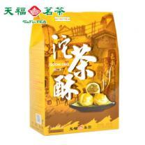 天福茗茶 饼干糕点 核桃果仁酥 休闲零食品 红茶味沱茶酥 茶点 200克盒装