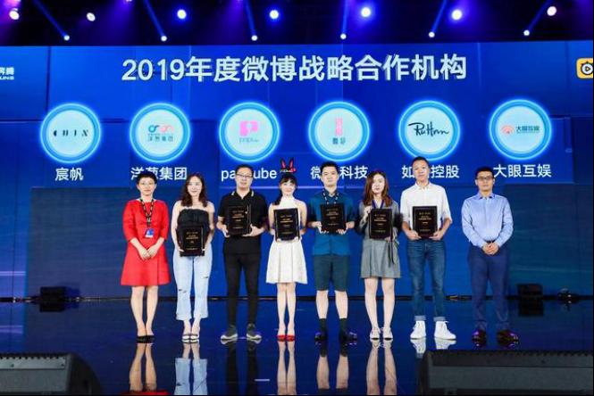大眼互娱微博超级红人节斩获19项大奖成当晚黑马MCN