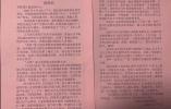 为高龄老人办理委托登记业务 龙游县资规局热情服务暖人心