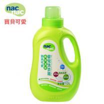 【台湾】Nac宝贝可爱婴儿洗衣液儿童宝宝衣物专用防螨酵素洗衣精 无荧光剂 植物温和 补充装1L