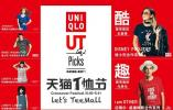 FOREVER 21败退中国 快时尚品牌不懂电商和小镇青年?