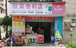 """深圳警方回应网传""""5万元救命钱一夜被盗""""案:有嫌疑人落网"""