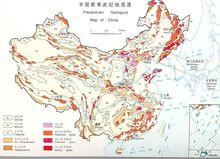 中国前寒武纪地质图