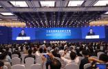 第六届世界互联网大会工业互联网论坛开幕