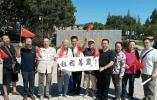 中华门街道携手文化界人士歌颂祖国