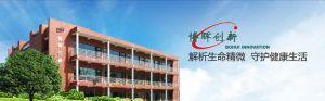北京博晖创新光电技术股份有限公司