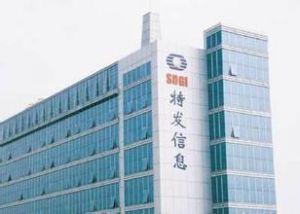 深圳市特发信息股份有限公司