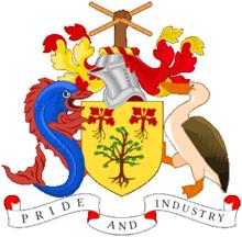 巴巴多斯国徽