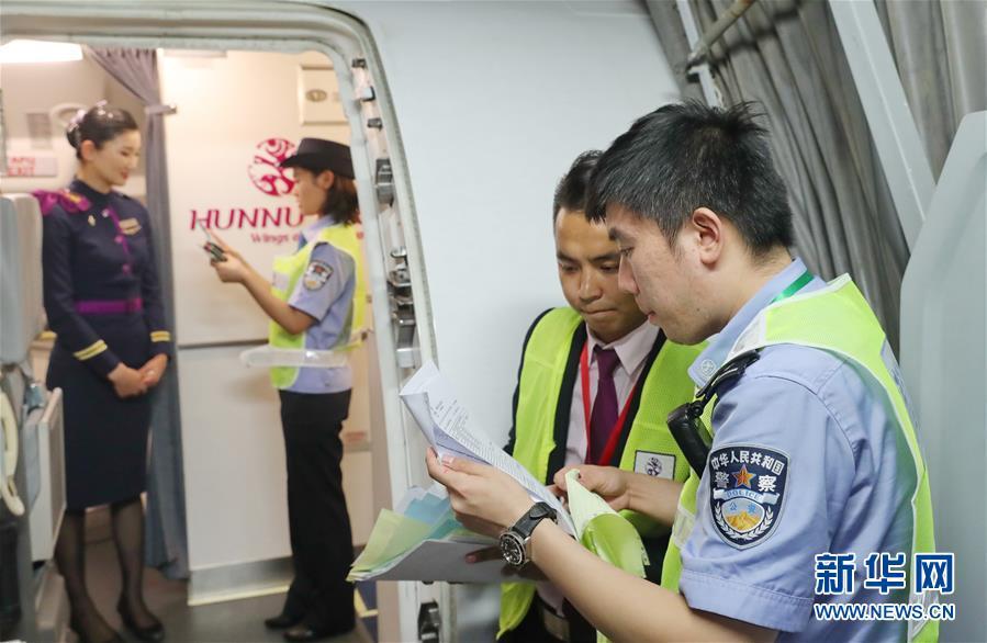 北戴河机场开通至乌兰巴托国际包机航线