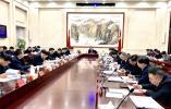 宁波五方面14条政策促就业!裘东耀:就业是最大的民生
