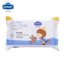 瑞士皇家婴童 婴儿洗衣皂 宝宝儿童洗衣皂肥皂尿布皂200g*3包 儿童洁净专用洗衣皂