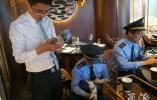 宁波这家网红餐厅涉嫌违法