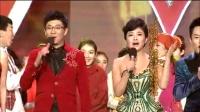 2013黑龙江卫视春晚宣传片 明星篇