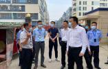 龙港市委书记郑建忠:抓好城市精细化管理 增强群众满意度幸福感