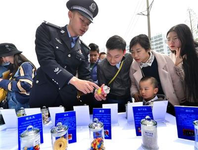 南京林业大学开展禁毒宣传活动