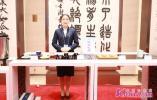 """青会高规格""""青岛服务""""保障首届跨国公司领导人青岛峰会"""