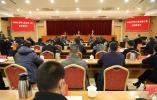 龙湾区启动八届区委第七轮巡察工作 区委书记周一富作动员讲话