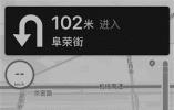 想逛绿道?跟着导航走 杭州绿道地图导航查询功能上线