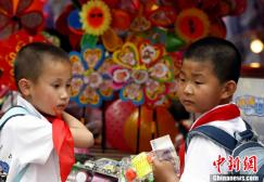 玩具消费警示:磁力珠吞食可能危及生命