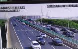 江苏高速五一假期日均出口流量394.42万辆次,较平日增长91.5%
