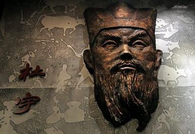 望帝杜宇木雕