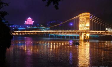 Light show held in Shaxian County, SE China's Fujian