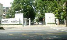 中国科学院南京地理与湖泊研究所