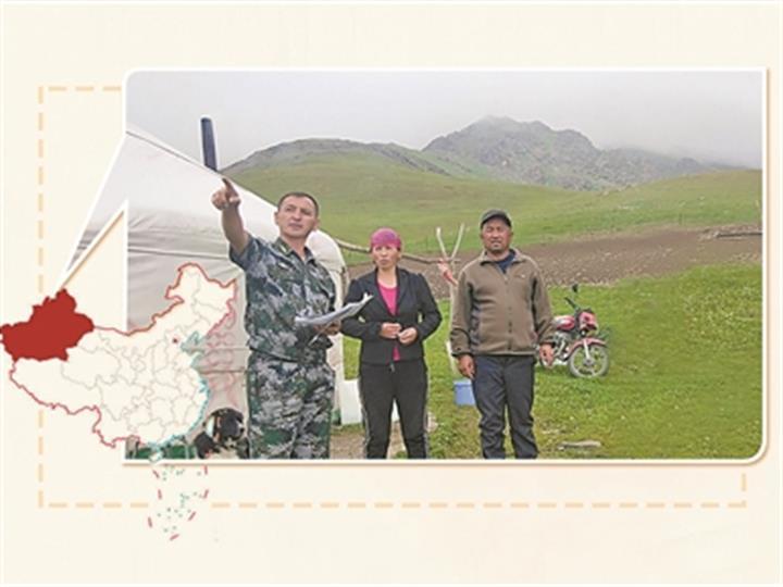 """边境线上的""""一一〇""""——走进新疆额敏县赛克尔泊哨所"""