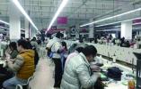 温州企业多种举措鼓励员工留温过年:发过年红包 可错峰休假