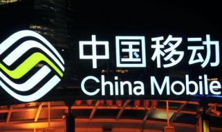 """中国移动:预计3天实现武汉""""小汤山""""5G部署"""