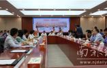 """南京秦淮与省市中医院签订""""院府合作""""协议"""